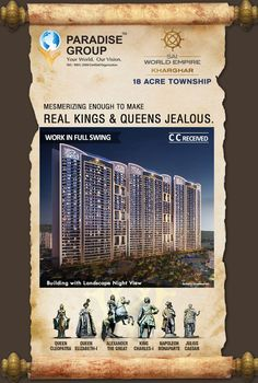 Sai World Empire, Kharghar CC Received - Work in full swing Building with Landscape Night View www.paradisegroup.co.in Contact: 022 2783 1000 #paradise #paradisebuilders #realestate #luxury #luxurioushouse #realtor #propertymanagement #bestpropertyrates #homesellers #bestexperience #homebuyers #dreamhome #mumbai