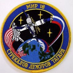 Mir 18 Crew Patch  The Mir 18 crew patch includes a depiction of the Space Shuttle docking with the Russian Mir Space Station above Earth. During the mission, the Spektr science module was launched to Mir, with more than 1,500 pounds of research equipment from the U.S. and other countries