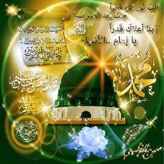 Animasi Foto Islamic Images, Islamic Qoutes, Islamic Messages, Islamic Pictures, Allah Islam, Islam Muslim, Islam Quran, Gift Animation, Bon Ramadan