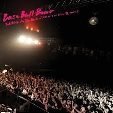 「tabibito in the dark base ball bear CD」の検索結果 - Yahoo!検索(画像)