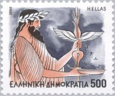 Stamp: Gods of Olympus - Zeus (Greece) (Greek Mythology) Mi:GR Go Greek, Greek Gods, Zeus Greek Mythology, Zeus Jupiter, Magna Graecia, Sacred Plant, Postage Stamp Art, Fauna, Ancient Greece