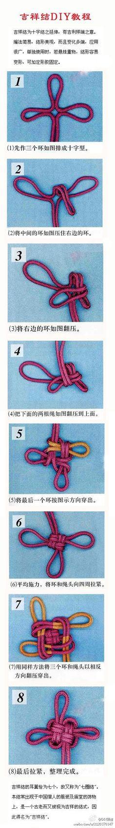 interesting knot work