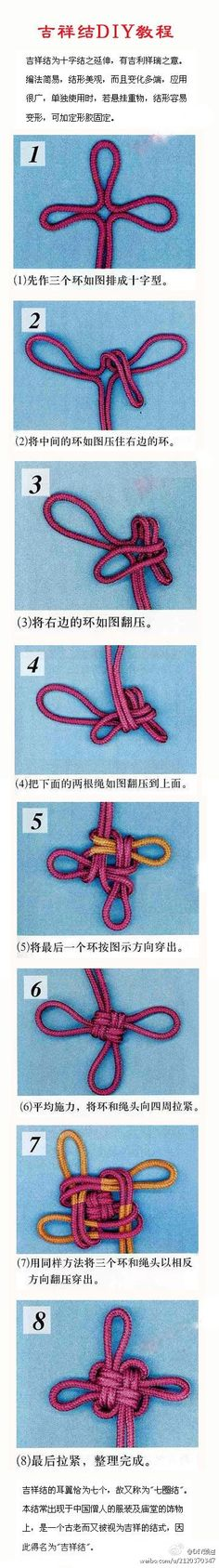 interesting knot work