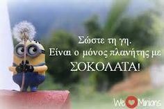 Αποτέλεσμα εικόνας για minions αστειες ατακες στα ελληνικα