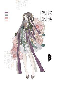 中国の服装。 好きになってほしい。pic.twitter.com/6hB43q1RBG Anime Kimono, Anime Dress, Loli Kawaii, Kawaii Anime, Drawing Reference Poses, Art Reference, Anime Style, Sakura Card Captor, Dibujos Tumblr A Color