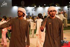UAE National Day 43