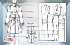 Технический рисунок в системе подготовки конструкторов одежды