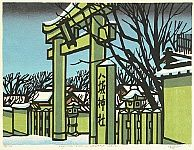 Famous Places of Kyoto - Clifton Karhu 1927-2007
