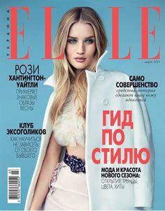 Elle Ukraine March 2015 Cover
