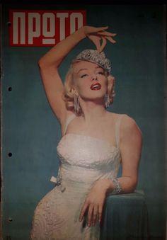 "Marilyn Monroe- Claudia Cardinale Vintage Greek magazine ""PROTO"" 1961 Very Rare | eBay"