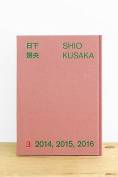 "karmakarmanyc: "" Shio Kusaka KARMA, New York 2016 96 pages, Hardcover 10 ¼ x 7 ½ inches $40 Purchase Photos """
