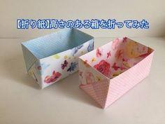 折り紙 トートバック2 簡単な折り方(niceno1)Origami Tote bag tutorial - YouTube