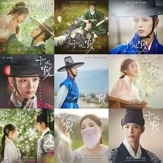 [Drama Moonlight Drawn by Clouds / Love in the Moonlight 구르미 그린 달빛 ☪ Kim You Jung, I Want Love, Never Been Loved, Drama 2016, Moonlight Drawn By Clouds, Maybe Tomorrow, Lee Young, Good To See You, Actor