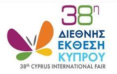 38η Διεθνής Έκθεση Κύπρου 4 εώς 9 Οκτωβρίου 2013