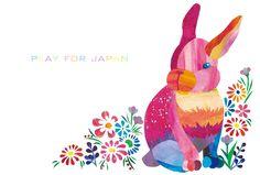 ウサギ #コラージュ #イラスト #カラフル #ウサギ Pikachu, Japan, Fictional Characters, Japanese Dishes, Fantasy Characters
