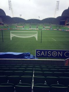 Asian Cup Opening Ceremony preparation 2015
