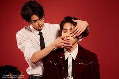 Yeo One and Shinwon