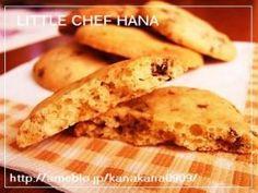 「昔ながらのアメリカン・チョコクッキー」kanatable   お菓子・パンのレシピや作り方【corecle*コレクル】