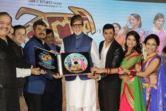 Amitabh Bachchan, Music launch of Marathi film Dholki, Marathi film Dholki, dholki movie, Amitabh Bachchan launches Music of Marathi film Dholki, Siddharth Jadhav, Mansi Naik, Sayaji Shinde #amitabhbachchan #dholkimovie #SiddharthJadhav