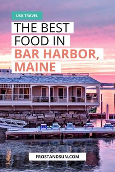 East Coast Travel, East Coast Road Trip, Vacation Destinations, Vacation Trips, Vacations, Bar Harbor Restaurants, Places To Travel, Places To Go, Maine Road Trip