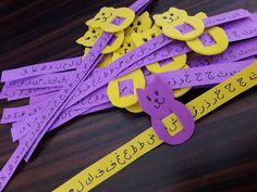 Kur-an öğreniyorum Preschool Layout, Alphabet Activities Kindergarten, Activities For Kids, Crafts For Kids, Urdu Poems For Kids, Clown Crafts, Religion Activities, Daycare Themes, Arabic Alphabet For Kids