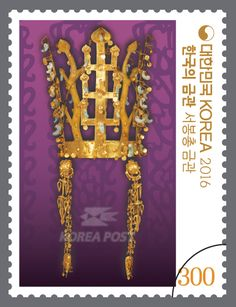 Golden Crowns of Korea, September 21, 2016, Gold Crown from Seobongchong Tomb, 한국의 금관, 2016년 9월 21일, 서봉총 금관