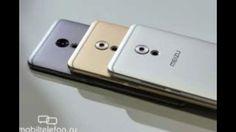 Meizu MX7 | Meizu Pro 7 leak reveals design | Upcoming Mobiles | Best Mo...