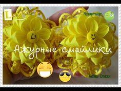Ажурные смайлики канзаши/Цветочки из ленты 2.5 см/Fishnet emoticons kanzashi - YouTube