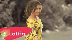 Latifa - Maktoobli [Exclusive Music Video]   لطيفة - مكتوبلي - YouTube