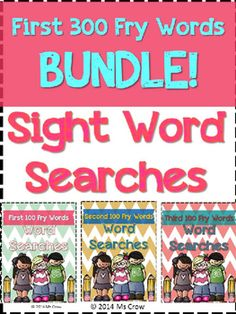 Sight Words Word Search BUNDLE