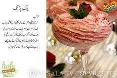 .Pink pudding
