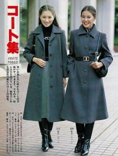 Japan Fashion, 70s Fashion, Fashion History, Korean Fashion, Vintage Fashion, Shiny Boots, Cold Weather Fashion, Vintage Boots, Dress With Boots