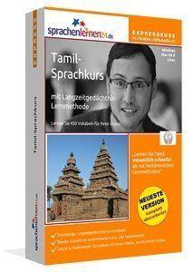 Tamil Expresskurs CD-ROM + MP3 Audio CD