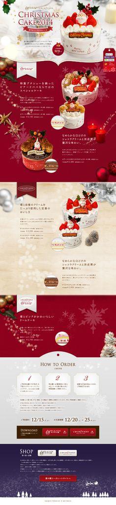 クリスマスケーキ2014:ビアードパパ・ココフラン More Web Design Websites, Web Ui Design, Blog Design, Page Design, Web Layout, Layout Design, Japanese Christmas, Promotional Design, Christmas Design