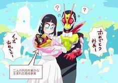 Kamen Rider Kabuto, Kamen Rider Ex Aid, Kamen Rider Ryuki, Kamen Rider Zi O, Kamen Rider Series, Slayer Meme, Zero One, Undertale Memes, Like Image
