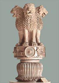 Colonne d'Ashoka, chapiteau aux lions de Sarnath, Topra, monolithe de grès traité en polissage à la bille d'agate, Delhi