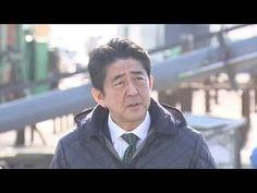 安倍総理は、東日本大震災で津波の被害を受けた宮城県の造船所などを視察し、最優先課題に掲げる震災からの復興に取り組む姿勢をアピールしました。