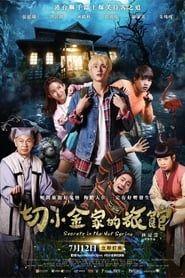 Ver La Leyenda De Tarzan 2016 Online Latino Hd Pelisplus Phim Kinh Dị Kinh Dị Diễn Vien
