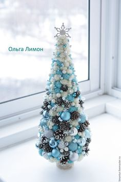 Elegant Christmas Trees, Miniature Christmas Trees, Christmas Tree Crafts, Mini Christmas Tree, Felt Christmas Ornaments, Christmas Wreaths, Turquoise Christmas, Blue Christmas Decor, Handmade Christmas Decorations