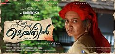 Lena new look in Ennu Ninte Moideen-2168 Ennu Ninte Moideen Malayalam movie 2015…