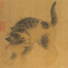 """blue-voids: """"Yan-chi - Northern Sung: Monkey and Cats (detail) """""""