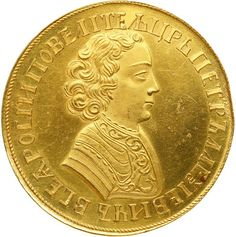 Peter the Great gold ruble, front.