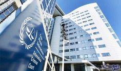 المحكمة الجنائية الدولية تنفي فبركات وسائل إعلام قطرية عن إدانة المقاطعة: المحكمة الجنائية الدولية تنفي فبركات وسائل إعلام قطرية عن إدانة…