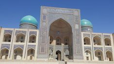 Uzbekistan wants to become a second Mecca using its many ancient shrines to attract religious tourists. Image Caption, Building Structure, Central Asia, Amazing Architecture, Mosque, Trip Planning, Exterior Design, Taj Mahal, World