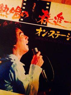 ヤバい濃さを発する森進一のライブ盤('73)。最高だ。