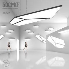 ASSIX (BOSMA) / ASCIKS (Bosma)