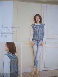 Pattern not in English..but love the camisole over the turtle neck idea.. <3