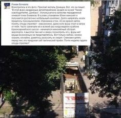 """Новости Украины @Dbnmjr  7.7.14 #Донецк. Trying to hide a big gun in Donetsk. It looks like a 100mm BS-3 gun, many of which have been sent from Russia to the """" Novorussian Army"""""""