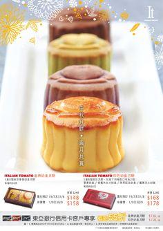 Food Branding, Food Packaging Design, Food Graphic Design, Mooncake, Chinese Food, Tigers, Advertising, Layout, Poster