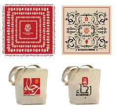 Arabic Typography - Nostalgia in Fashion